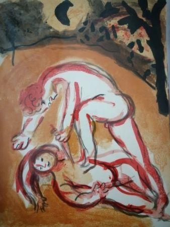 リトグラフ Chagall - Cain et Abel