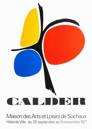 掲示 Calder - CALDER 71 : Exposition Maison des Arts de Sochaux.