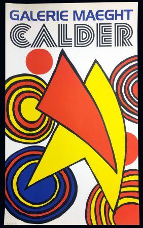 掲示 Calder - CALDER 73 :