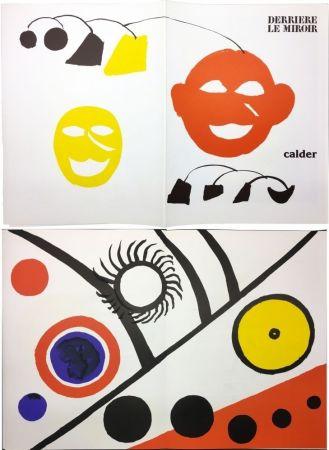 挿絵入り本 Calder - CALDER. DERRIÈRE LE MIROIR N° 221. 7 lithographies originales (1976).
