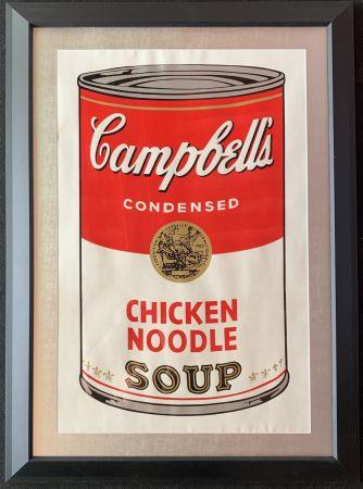 シルクスクリーン Warhol - Campbell's soup