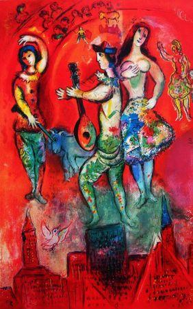 オフセット Chagall - Carmen