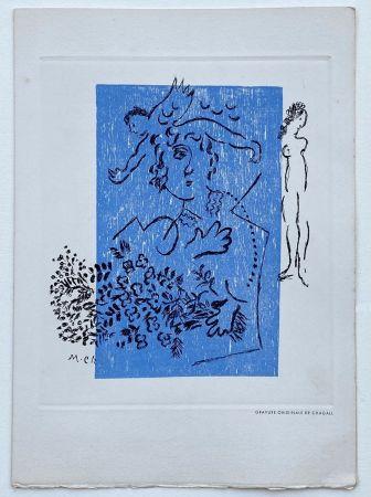 彫版 Chagall - Carte de voeux