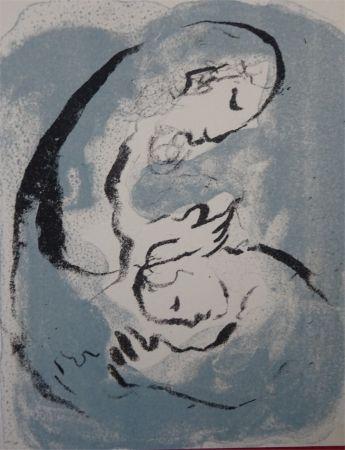 リトグラフ Chagall - Carte de Voeux 1968 ,tirage du noir