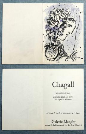 リトグラフ Chagall - Carton d'invitation : Gouaches et Lavis, gravures et livres. Galerie Maeght (1977).