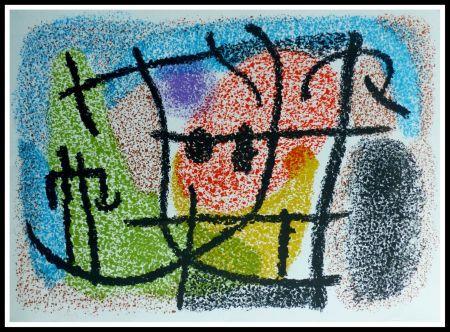 リトグラフ Miró - CARTONES