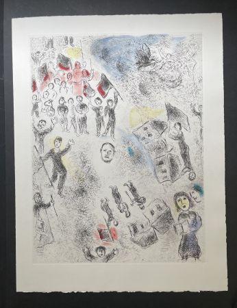 技術的なありません Chagall - Ce lui qui dit les choses sans rien dire (Plate 11)