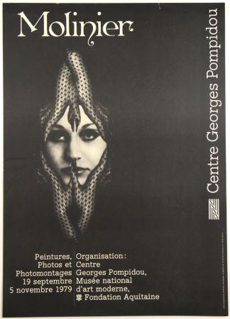 オフセット Molinier -  Centre Georges Pompidou