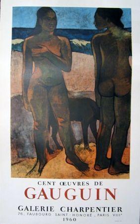 技術的なありません Gauguin - Cest Oeuvres de Gauguin, Galerie Charpentier