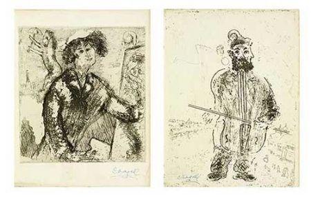 彫版 Chagall - Chagall et l'âme juive
