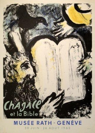 リトグラフ Chagall - Chagall et la Bible