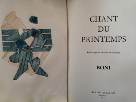 挿絵入り本 Boni - Chant du Printemps - Poème populaire arménien -