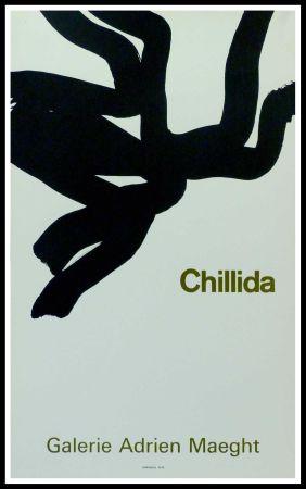 掲示 Chillida - CHILLIDA - GALERIE ADRIEN MAEGHT PARIS