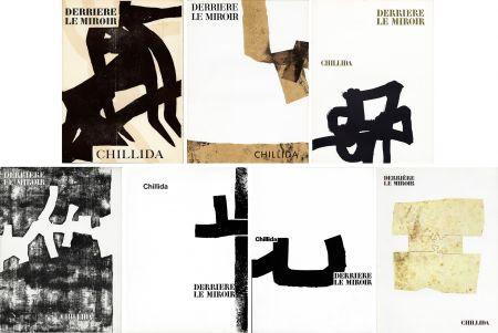 挿絵入り本 Chillida - CHILLIDA : Collection complète des 7 volumes de la revue DERRIÈRE LE MIROIR consacrés à Chillida (parus de 1956 à 1980)