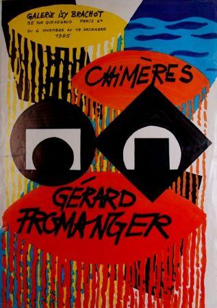 オフセット Fromanger - Chimeres