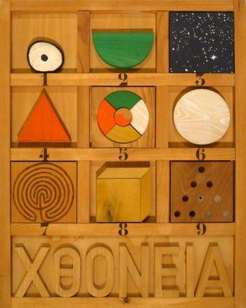 多数の Tilson - Chthonic Box