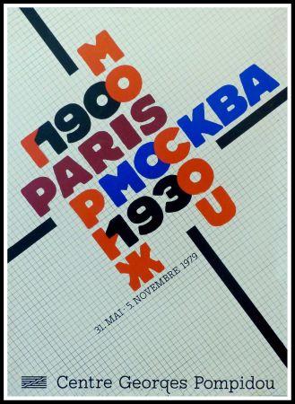 掲示 Cieslewicz  - CIESLEWICZ - PARIS MOSCOU 1900-1930 CENTRE GEORGES POMPIDOU