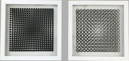 技術的なありません Vasarely - Cinétiques VI White 2 works