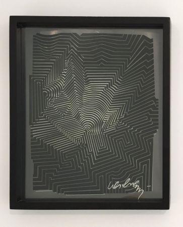 技術的なありません Vasarely - Cinetique #3