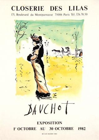 リトグラフ Dauchot - Closerie des Lilas
