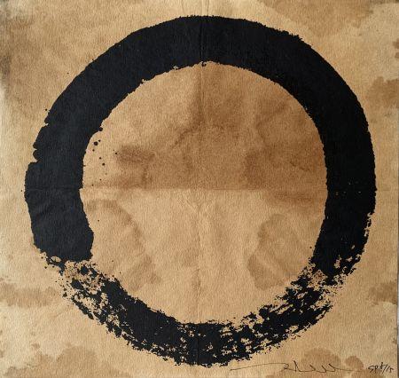 シルクスクリーン Murakami - Coffee Zen Enso: Black