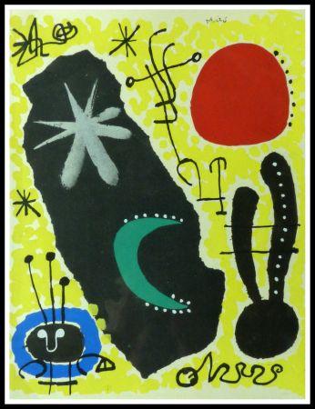ステンシル Miró - COMPOSITION