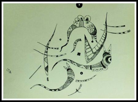 リトグラフ Kandinsky - COMPOSITION