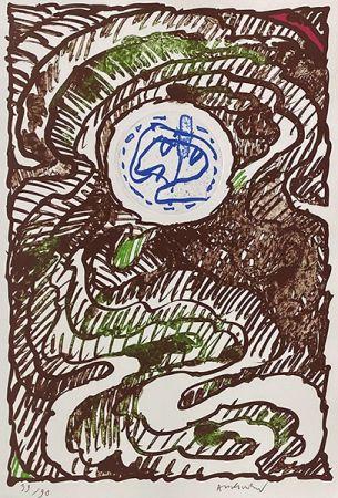 彫版 Alechinsky - Composition