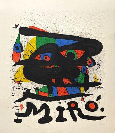 リトグラフ Miró - Composition