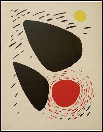 リトグラフ Calder - COMPOSITION