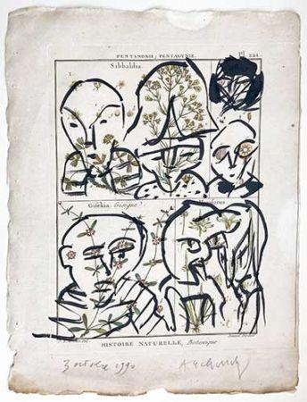 技術的なありません Alechinsky - Composition