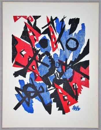 木版 Nay - Composition - 1953