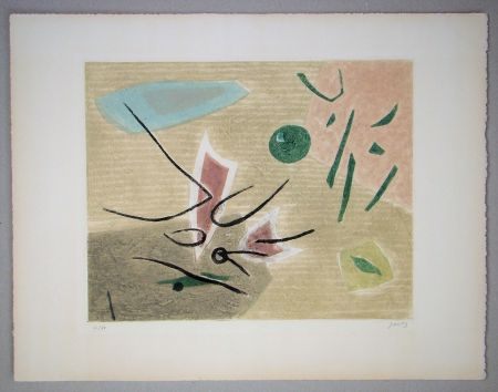 カーボランダム Goetz - Composition - 1975