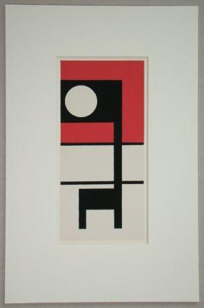 シルクスクリーン Carlsund - Composition - L'Art Concret