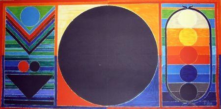 リトグラフ Raza - Composition 3