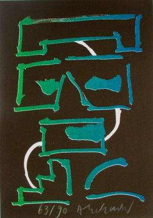 リトグラフ Alechinsky - Composition 4/8