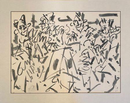 多数の Paul  - Composition, ca.