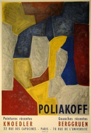 リトグラフ Poliakoff - Composition carmin, jaune, grise et bleu.