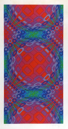 シルクスクリーン Vasarely - Composition Cinétique 1