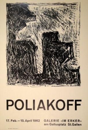 リトグラフ Poliakoff - Composition en noir et blanche