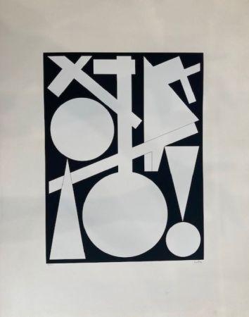 シルクスクリーン Herbin - Composition géométrique