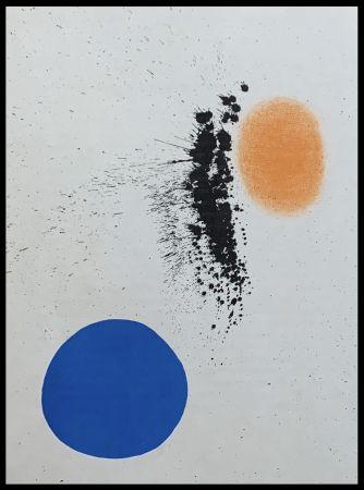 リトグラフ Miró (After) - Composition I