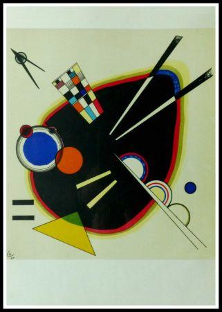 リトグラフ Kandinsky - COMPOSITION II