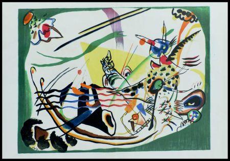 リトグラフ Kandinsky (After) - COMPOSITION II