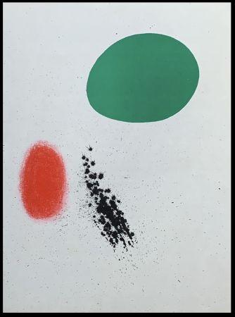 リトグラフ Miró (After) - Composition II