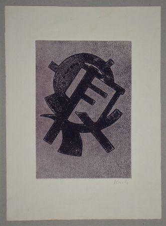 アクチアント Kerels - Composition pour Art Abstrait