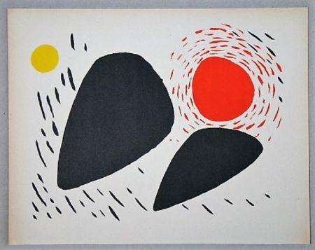 リトグラフ Calder - Composition Pour Xxe Siècle