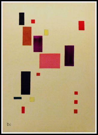 リトグラフ Kandinsky - COMPOSITION V