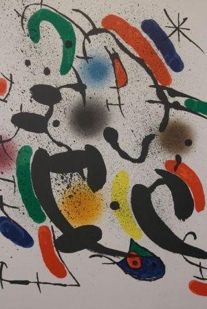 リトグラフ Miró - Composition Xiii