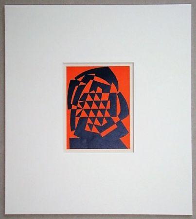 木版 Reggiani - Composizione non figurativo